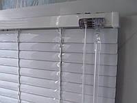 Жалюзи горизонтальные металические белые 25 мм