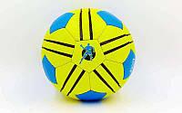 Мяч для гандбола КЕМРА HB-5410-1 (PU, р-р 1, сшит вручную, синий-желтый), фото 1
