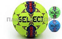 Мяч для футзала №4 CORD ST ST-7 (5 сл., сшит вручную, цвета в ассортименте)