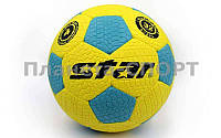 Мяч для футзала №4 Outdoor покрытие вспененная резина STAR JMC0004, фото 1