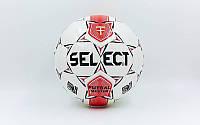 Мяч для футзала №4 PU MASTER ST-5847 белый-серый-красный (5 сл., сшит вручную), фото 1
