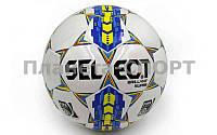 Мяч для футзала №4 Клееный-PU ST FB-4766-MK Brillant Super (белый, оранжевый, желтый), фото 1