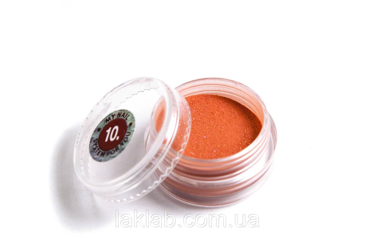 Цветная акриловая пудра для дизайна ногтей №10