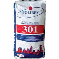 Polirem (Полирем)  СШт-301 - класическая цементно-песчаная штукатурка, 25кг