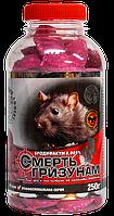 """""""Смерть грызунам"""" воск.табл.,250г(кр)-ср-во для уничтожения крыс,мышей с мумифицирующим действием"""