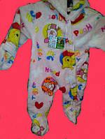 Велюровые комбинезоны для малышей