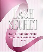 Материалы для ламинирования ресниц Lash Secret