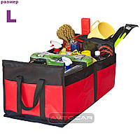 Cумка-органайзер в багажник  ✓ цвет: красный ✓ размер: 600х370х250мм