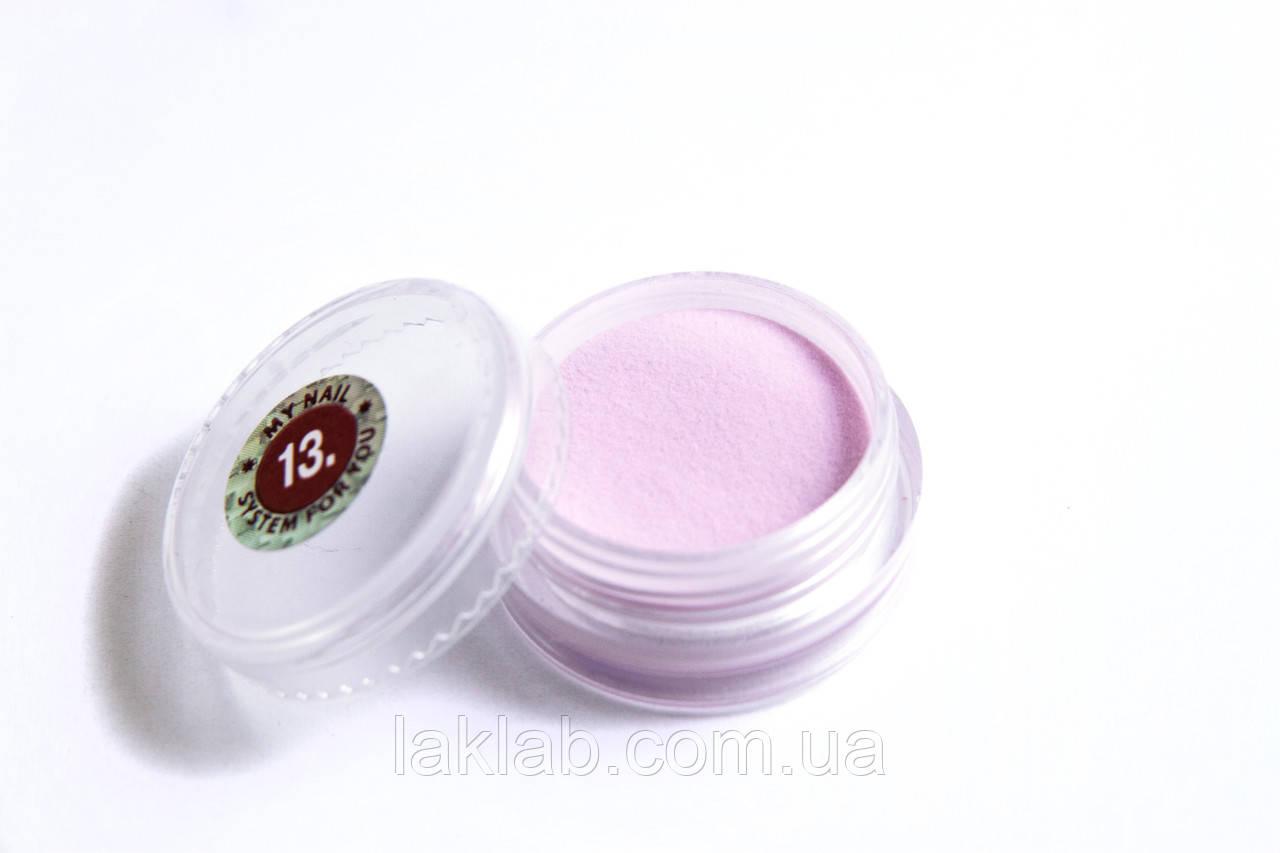 Цветная акриловая пудра для дизайна ногтей №13