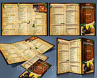 Печатаем и разрабатываем меню для ресторанов и кафе