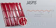 Металлочерепица «Jaspis» матовая 0,45мм, фото 1