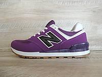 Кроссовки женские New Balance 574 D487 фиолетовые