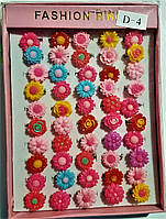 Колечки для девочек цветочек