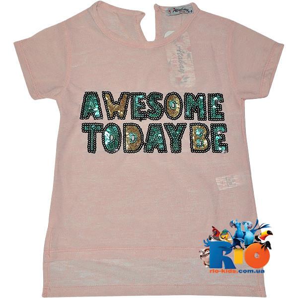 "Летняя футболка с вышивкой ""Awesome"" , для девочки от 4-8 лет (4 ед. в уп.)"
