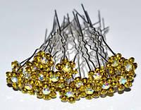 Шпильки для волос, желтые стразы(10 шт) 20_1_12а10