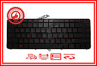 Клавиатура HP Pavillion DV4-4000 с подсветкой