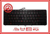Клавиатура HP Pavillion DV4-3000 DV4-4000 DM4-3000 черная с подсветкой RUUS