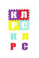 """Мягкий пол (коврик-пазл) Eva-Line """"Азбука"""" 112*112*0.8 см фиолетовый/бирюзовый/красный/желтый"""