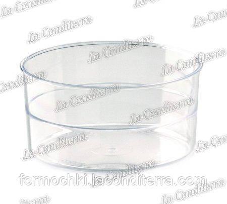 Пластиковый прозрачный стакан «Mia» 066000 (200 мл)