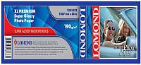 Бумага Lomond для струйных принтеров, Premium суперглянцевая, 190 г/м2, 1067 мм х 30 метров