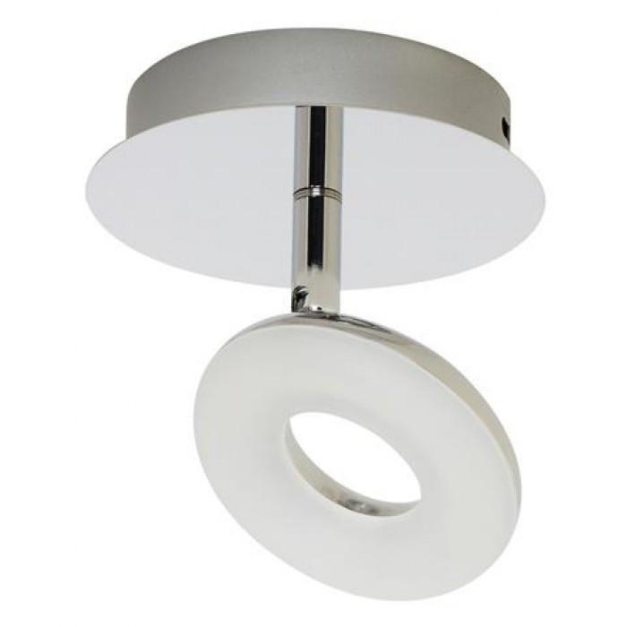 Светодиодный поворотный светильник 5W 4000K MILAS-2 (HL7141L)