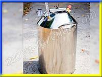 Бытовой автоклав для домашнего консервирования (30 поллитровых банок)