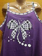 Пижамы женские шорты баталы