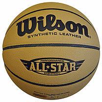 М'яч баскетбольний №7 Wilson PU AllStar жовтий W293-9Y