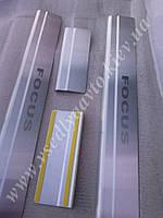 Защита порогов - накладки на пороги Ford FOCUS II 5-дверка с 2005-2010 (Standart)