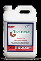 Авангард (аналог гербицид Дуал Голд) метолахлор 960 г/л
