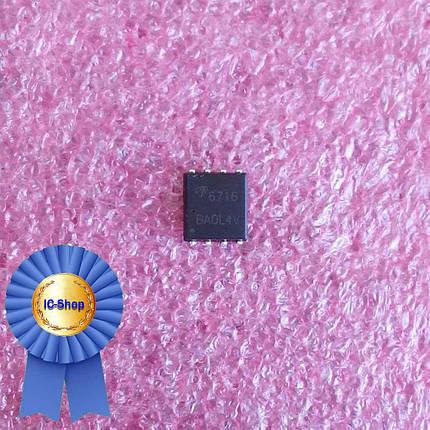 Микросхема AO6716, фото 2