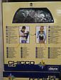 Рюкзак-переноска Chicco BT-BC-0003, фото 4