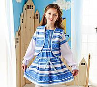Вышитый костюм с красивым голубым орнаментом, фото 1