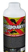 Бродифакум 0,25% 1 л родентицид, средство для борьбы с грызунами