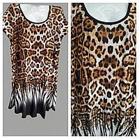 Платье короткий рукав
