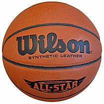 М'яч баскетбольний №7 Wilson PU AllStar помаранчевий W293-8RG