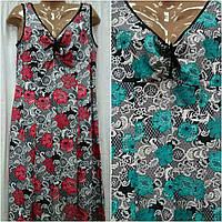 Платье на завязке