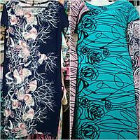 Туники платья женские