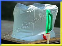 Канистра полиэтиленовая складная 10 литров