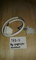 Реле тепловое с термовыключателем (3 провода)