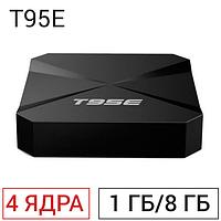 ТВ-приставка T95E (1/8 ГБ) 4-ядерная на Android 5.1