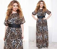 Женское длинное шифоновое платье большого размера с леопардовым принтом