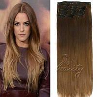 Накладные волосы на заколках омбре с коричневым