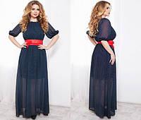 Женское летнее длинное нарядное платье