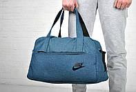 Сумка спортивная Найк Nike синяя (черный принт)