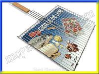 Решетка барбекю с бортиком (большая 31 х 36 см), цена