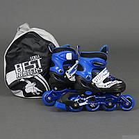 "Ролики Best Rollers 1001 ""S"" р. (31-34), синие"