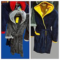 Махровые халаты для мальчиков Турция