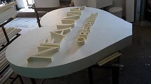 Сердце из пенопласта для презентаций продукта компании NEAUVIA 3