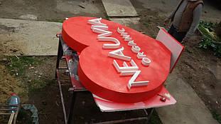 Сердце из пенопласта для презентаций продукта компании NEAUVIA 15